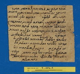 """Medical Recipe""  By Moses Maimonides, in his own handwriting (12th century)"