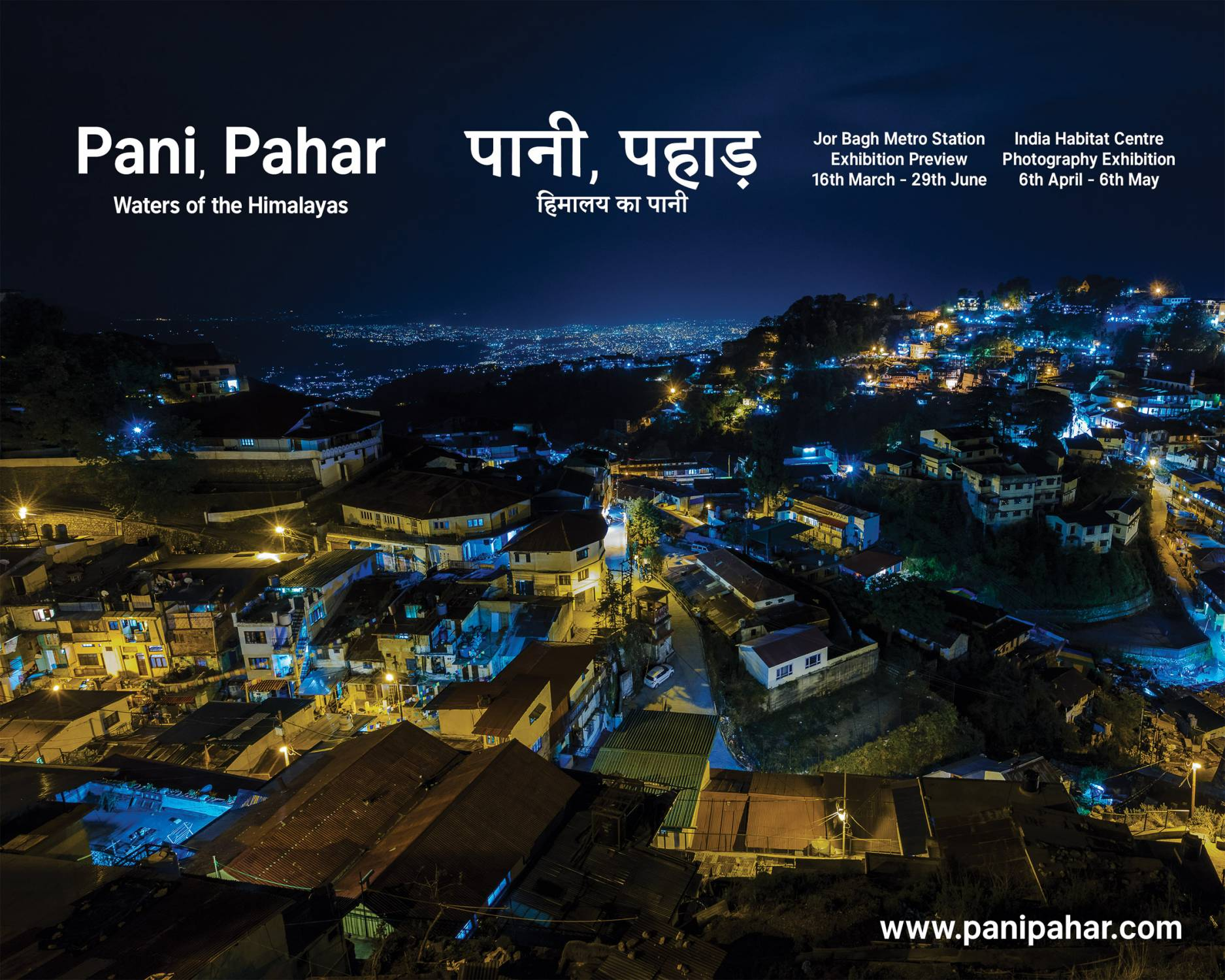 Pani Pahar exhibition in New Delhi